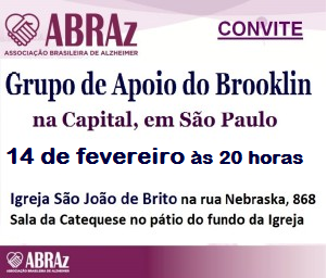 Abraz-Brooklin 2017